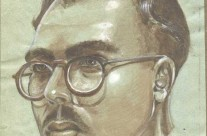 George King (1944)