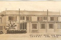 Officers' Mess HQ Malayan C. Changi (Jan 1943)